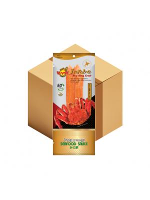 คานิ แฟมิลี่ ทาราบะ เรด คิงแครบ 60 กรัม (น้ำจิ้มซีฟู๊ด) ( 1 กล่อง )
